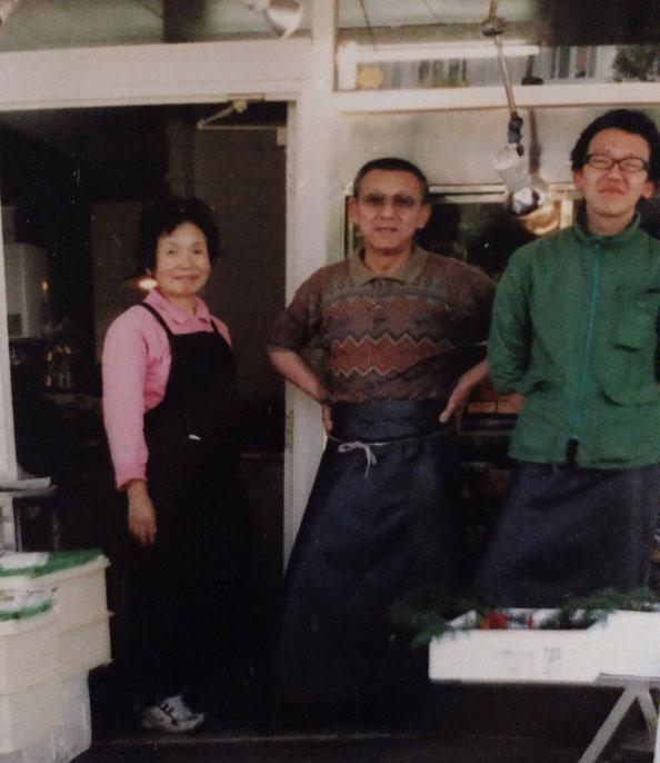 2002年春 魚屋を始めたばかりの息子と代表夫妻